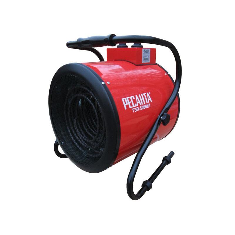 Electric heat gun Resanta TEP-5000k1 цена