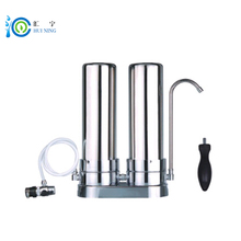 цены free shipping  304 stainless steel water purifier and water filter system for direct drinking solution