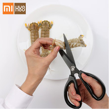 Original Xiaomi Mijia Huohou Kitchen Scissors sharped knife edge Stainless steel Rust Prevention Clippers for Xiaomi Smart Home(China)