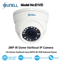 Sunell IP Camera PoE 2MP 1920×1080 real-time ROI, DWDR, 3D DNR,ICR, Motion detection,RTSP Video IP66 POE Dome ip camera Onvif