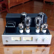 LaoChen 845 Tube Amplifier HIFI EXQUIS Single-Ended Class A 300B 6SN7 Driver Flagship Lamp Amp jbh 6n2 6p1 tube amplifier hifi exquis class a single ended lamp amp finished product with below plate