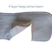 4 штуки, Слои Органическая Конопля хлопковой вставкой для маленьких ткань пеленки, 55% конопли, 45% orgac10pcs/лот