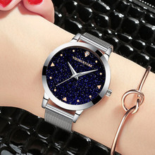 Luxury Rose Gold Watch, Simple Star Magnet Belt, Fashion Leisure Watch Waterproof Student