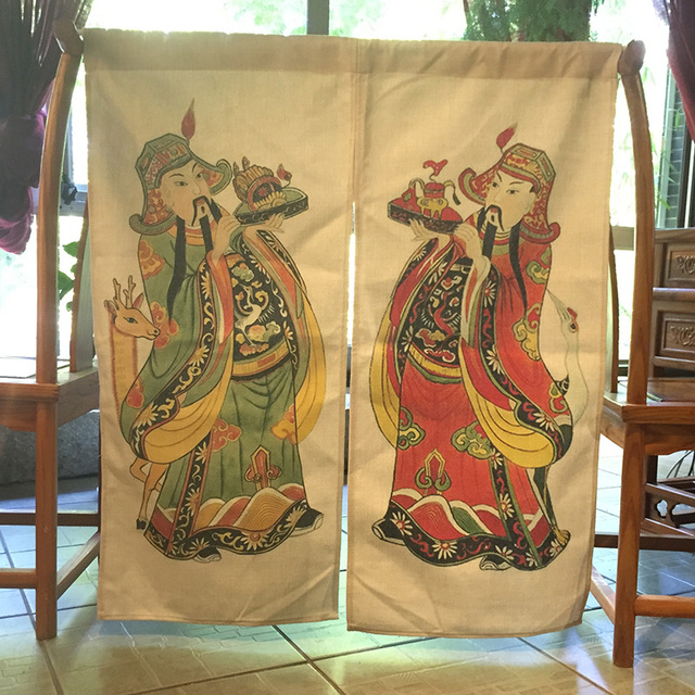 Nice Curtains Cotton and linen door curtains money god lucky god hang partition curtain Chinese style & Nice Curtains Cotton and linen door curtains money god lucky god ...