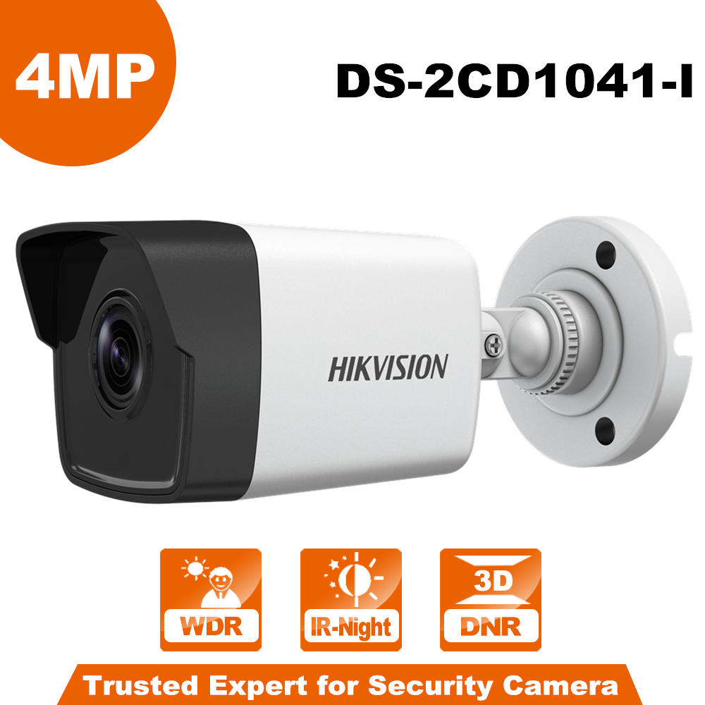 In Stock 4 Megapixels POE Bullet IP Camera DS-2CD1041-I Indoor/Outdoor Day/Night Vision Security Camera 100ft IR Distance IP 66 bullet camera tube camera headset holder with varied size in diameter