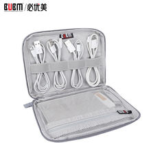 BUBM bag for electronic accessories travel electronic organizer storage for data