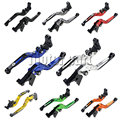 For 2007-2008 Suzuki GSXR 1000 GSXR1000 K7 Motorcycle Adjustable Folding Extendable Foldable CNC Brake Clutch Levers 07 08