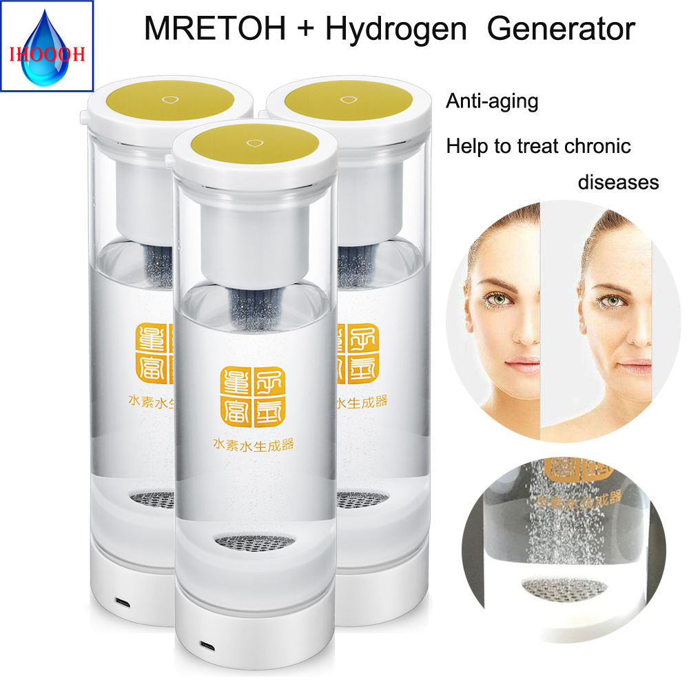 Hydrogen machine and MRETOH Improving the metabolic cycle of the human body Reduce aging hydrogen generator water cup