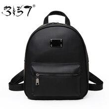 Mode femmes sac à dos de haute qualité en cuir de la jeunesse sacs d'école pour les adolescentes femelle paillettes sacs à dos 3157