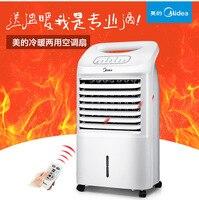 ITAS2017 ventilador de refrigeración y calefacción de Aire acondicionado de doble propósito control remoto ventilador eléctrico del hogar oficina regalos