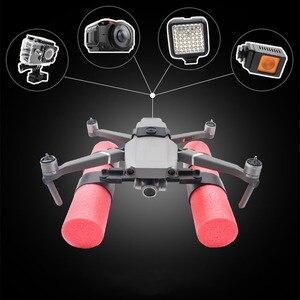 Image 1 - Floating Bobber Landing Gear Combo Set Kit for DJI MAVIC 2 Pro/Zoom Drone Extended Landing Gear Skid Training w/ Floating Bobber