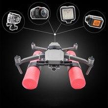 Yüzer Bobber iniş takımı Combo Set takımı DJI MAVIC 2 Pro/Zoom Drone genişletilmiş İniş takımları Skid eğitim w/yüzen Bobber