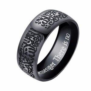 Image 5 - Muzułmanin Allah Shahada jeden pierścień ze stali nierdzewnej dla mężczyzn Islam arabski bóg Messager czarny złoty pasek Muhammad koran środek