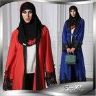 Muslim Abaya Lace Ma...