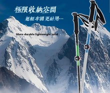 Naturehike NH 7075 ultralight trekking poles cane folding aluminum lock housing ultrashort