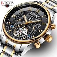 2017 New LIGE Luxury Brand Automatic mechanical Sport Watches Reloj Hombre Men Casual Waterproof Wristwatch Relogio Masculino