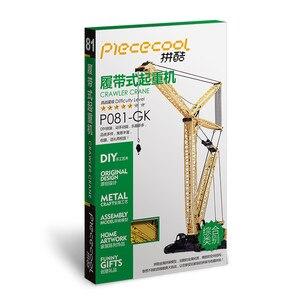 Image 4 - Piececool modelos de máquina 3d metal nano quebra cabeça rastreador guindaste modelo kits diy 3d corte a laser modelos jigsaw brinquedos para adultos