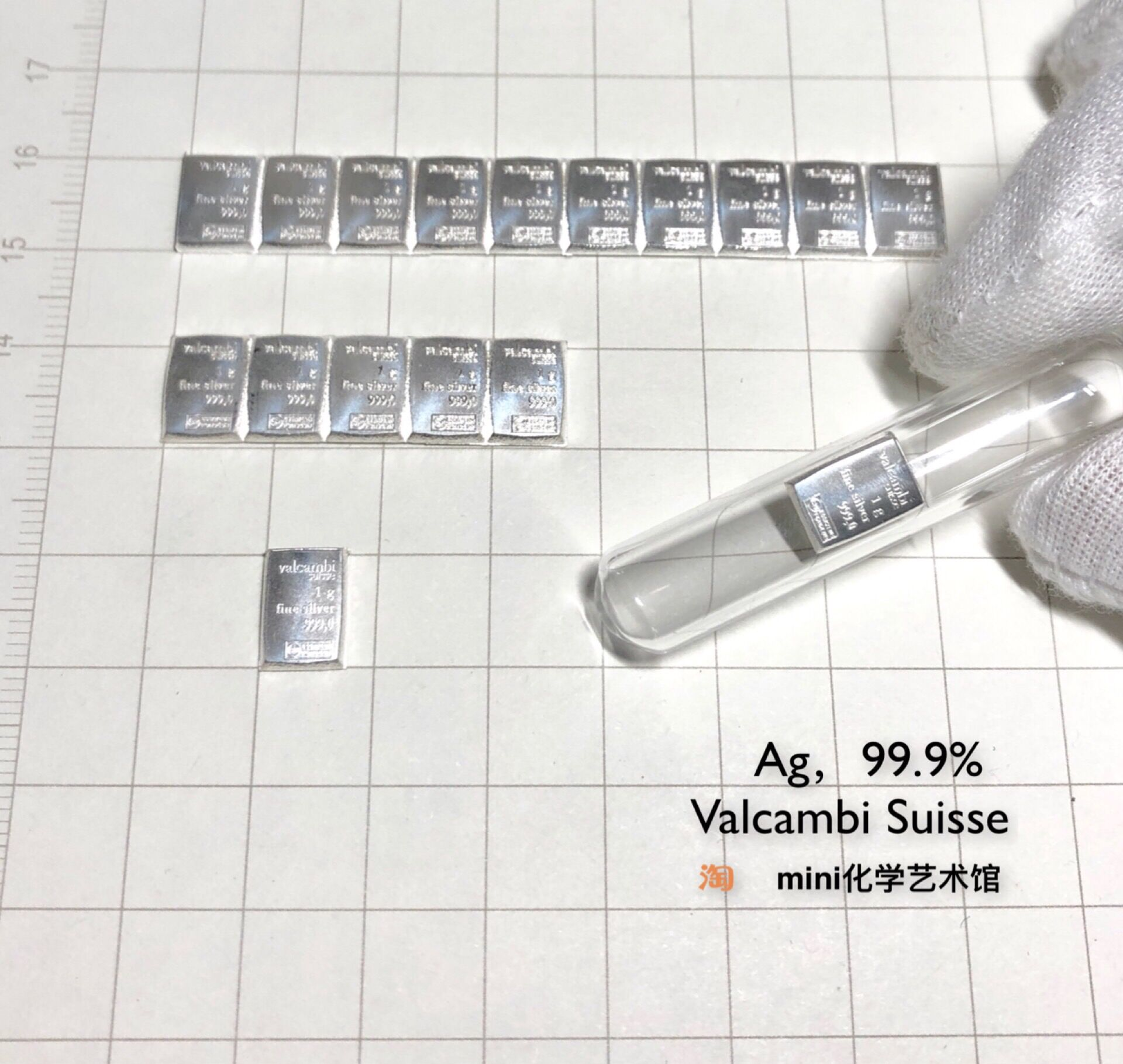 Swiss Valcambi Suisse System Ultra-fine Investment Silver Bar 1g Silver Bar Ag 99.9%