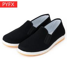 2019 summer old Beijing mens anti-skid black cloth flat wear-resistant work protection breathable board shoes  loafers cheap 45