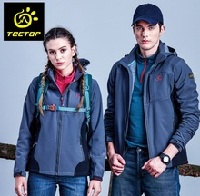 New Joining Together Softshell Jacket Elastic Waterproof Breathable Couples Outdoor Hiking Jacket Camping Climbing Skiing Jacket