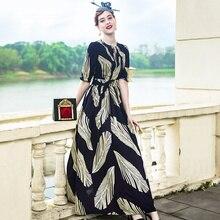 Qualität M-4XL Plus größe Maxi Party Kleid 2018 Frauen Herbst Halbe Hülse  Feder Druck Blau Vintage Chiffon Ankle lange Kleider 3142cded4b