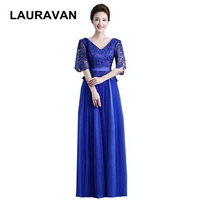 beautiful ladies long length special occasion royal blue dresses fashion elegant sleeved dress de evening 2019 ball gown