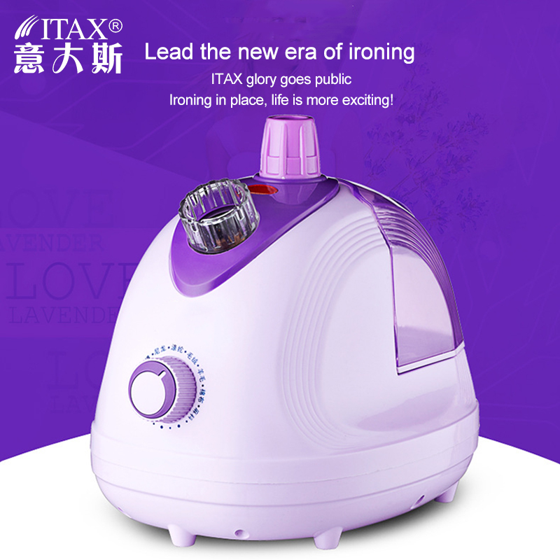 ITAS1228  The household steam ironing machine holds a vertical ironing clothes steam iron household electric iron. цена и фото