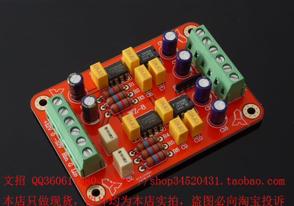 SSM2142 WZ-8 unbalanced signal to 2mm thick double sided gold plated PCB and finished plate