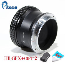 Pixco HB-GFX Lens Adapter Suit for Hasselblad Lens to Fujifilm G-Mount GFX Mirrorless Digital Camera such as GFX 50S