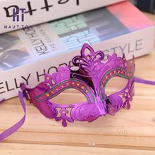 5pcs Masquerade Mask Fancy Party Dress Halloween Half Face Creative Gifts