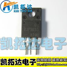 Si  Tai&SH    RJP3034  integrated circuit
