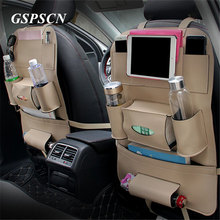 Gspscn 1 قطعة سماكة مقعد السيارة الأمامي الخلفي الغطاء بو الجلود متعددة الوظائف وسادة المقعد الخلفي حامي غطاء مع تخزين السفر حقيبة