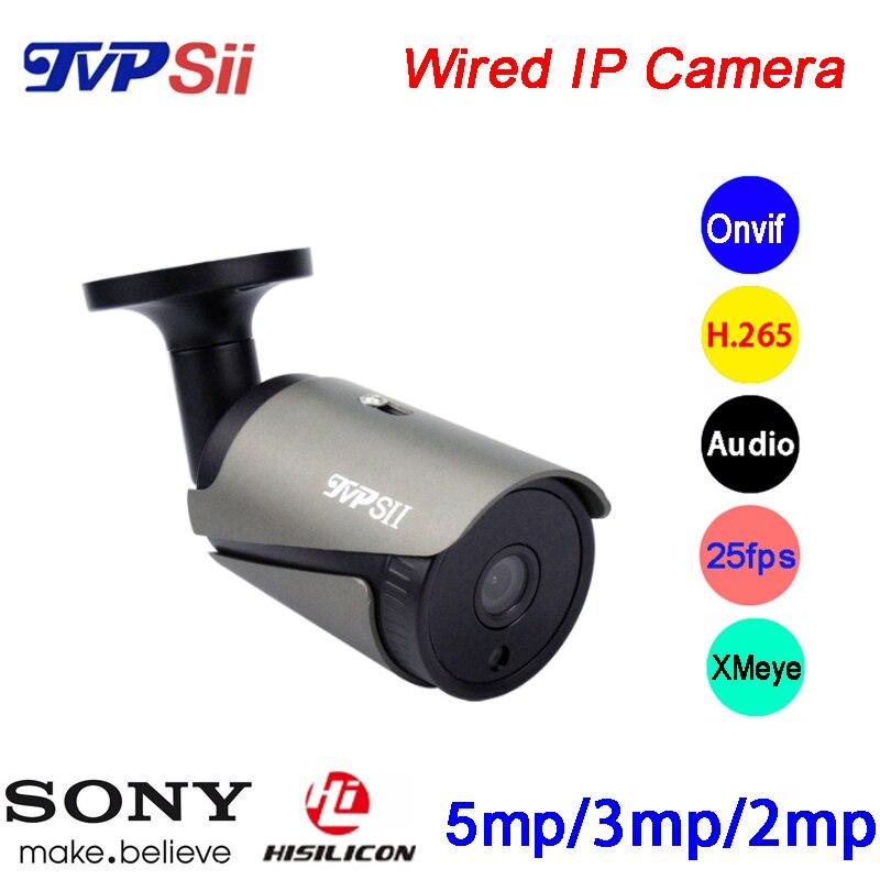 5MP/3MP/2MP Black 36pcs Infrared Leds Waterproof IP66 H.265 25Fps ONVIF Audio IP Surveillance CCTV Camera Free Shipping5MP/3MP/2MP Black 36pcs Infrared Leds Waterproof IP66 H.265 25Fps ONVIF Audio IP Surveillance CCTV Camera Free Shipping