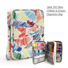 192 חריצים גדול קיבולת עיפרון תיק מקרה ארגונית עבור בצבע עיפרון צבעי מים עט סמני ג ל עטי מתנות גדולות