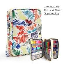 Estojo organizador de lápis de alta capacidade, bolsa para cosméticos, organizador para lápis, canetas em gel, ótimos presentes, 192 espaços