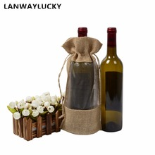 "Купить с кэшбэком Clear Window Jute Wine Bottle Covers 6.3""x12.6"" Hessian Bags Organza Linen Drawstring Pouch Wine Storage Christmas Dropshipping"