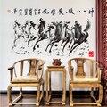Figura de caballo de éxito del estudio sala de estar dormitorio de motivación Eliminar los murales decorativos de papel