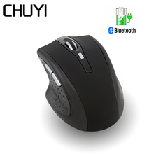 CHUYI Wireless Bluetooth Mouse Ergonomic Rechargeable Silent Mice 1600DPI Optical Mouse With Wrist Rest Mouse Pad For PC Laptop folding wireless optical mouse for laptop notebook – black