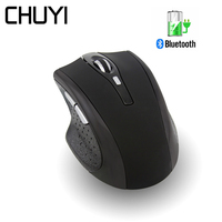 CHUYI Wireless Bluetooth Mouse Rechargeable Ergonomic Silent Mice 1600DPI Optical Mouse With Wrist Rest Mouse Pad For PC Laptop|Mice| |  -