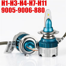 Venta caliente buena calidad brillante 6500k coche led luz 9005 de 9006 hb3 hb4 H7 H11 H4 880, 881 LED faro