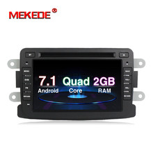 Hot selling!M518 pure android7.1 2GB RAM car GPS DVD for Dacia Renault Duster Logan Sandero 4G wifi BT free shipping MIC Gift