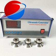 28 кГц/41 кГц/123 кГц 1200 W многочастотный ультразвуковой генератор очиститель воздуха для промышленного ультразвуковых колебаний