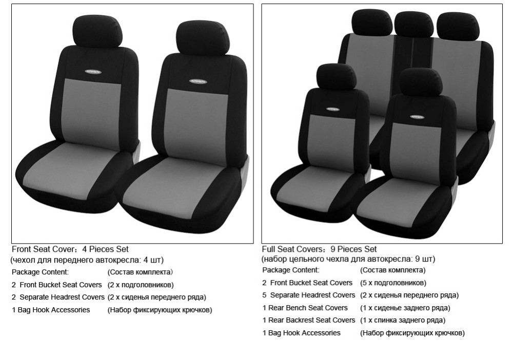 Car Seat Covers Polyester