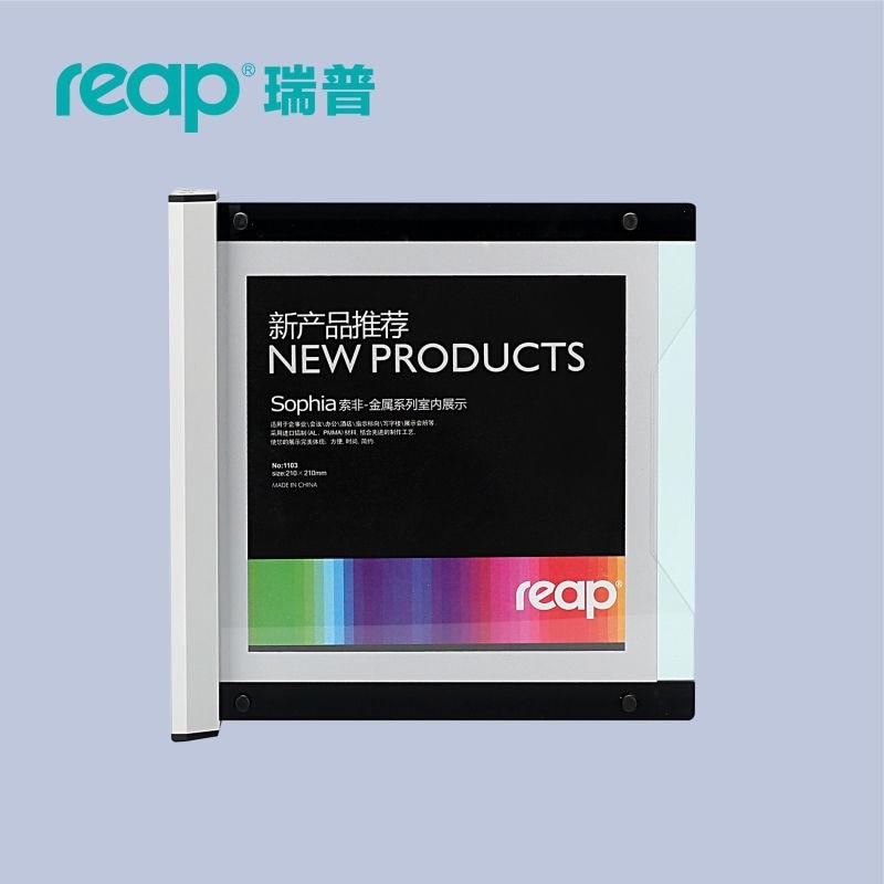 Reap 3103 Shopia Acrylic 210*210mm Indoor Horizontal Wall Mount Sign Holder Display INFO Poster Elegant And Modern Door Sign