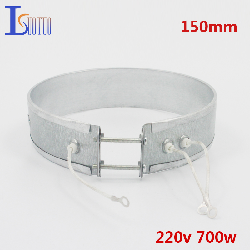 150mm 220V 700W thin band heater for electric cooker household electrical appliances parts heating element