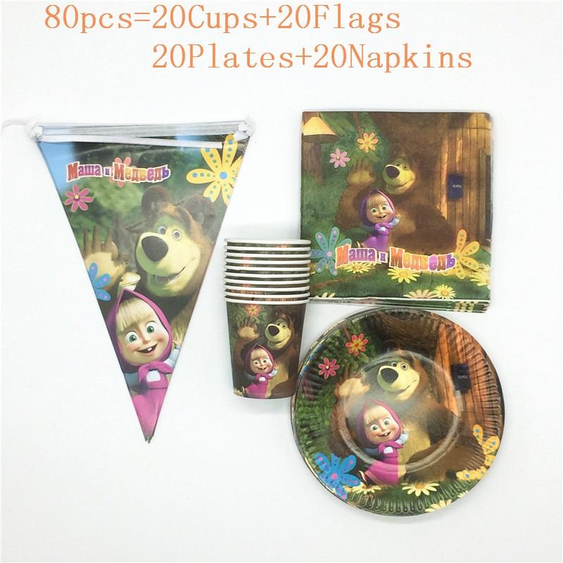 50Pcs/80Pcs Masha and Bear Theme Design Disposable Party Sets Paper Plates+Cups+Napkins+Flags Kids Birthday Supplies