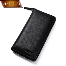 JINBAOLAI Men Genuine Leather Long Purse Wallets Brand Design High Quality 2017 Cell phone Card Holder Long Lady Wallet Clutch
