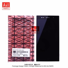Original de 6.44 pulgadas 1920×1080 ips de la pantalla para sony xperia z Ultra C6833 XL39h XL39 Envío Adhesivo LCD Digitalizador de Pantalla Táctil cinta