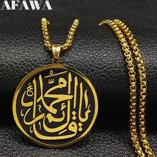 2019 New Fashion Round Black Stainless Steel Necklaces for Men Allah Gold Necklaces Men Jewelry acero inoxidable N18776 alektfa bema tdamanaho men magaze rasool allah