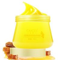 Natuurlijke Honing Exfoliërende Whitening Hydraterende Voetcrème Massage Crème Voetverzorging 150g